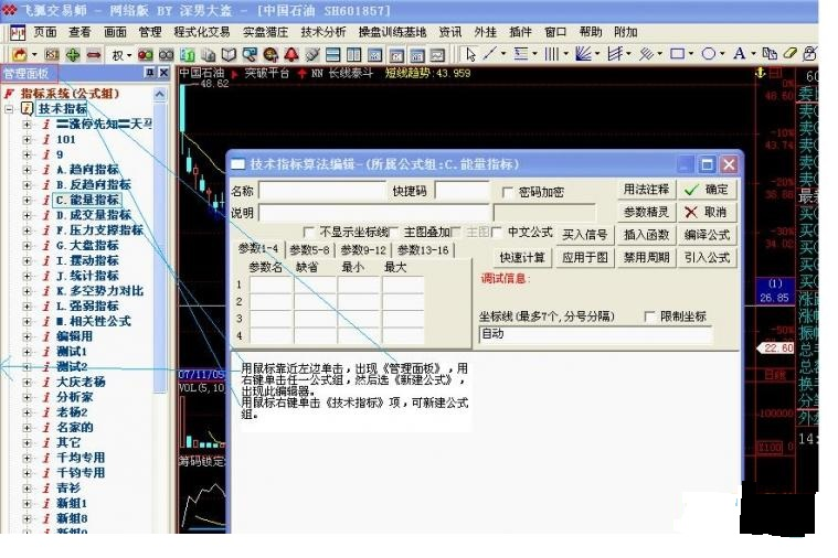 第一讲:认识公式编辑器(图)